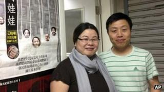 File photo: Du Bin, right, with Chinese activist Ye Haiyan in Hong Kong, 1 May 2013