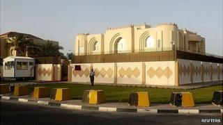 Taliban political office in Doha, Qatar. 18 June 2013