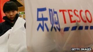 Tesco China carrier bag