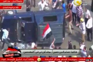 screen grab of protests
