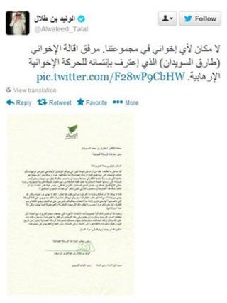 Prince Alwaleed bin Talal's Twitter feed