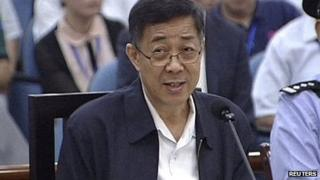 Bo Xilai in court. 24 Aug 2013