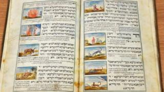 Jewish manuscript
