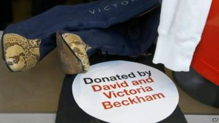 donated by david and victoria sign