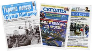 Ukrainian front pages