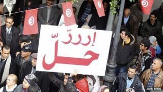 Trade union protest in Tunis. 4 Dec 2013