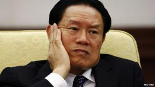 File photo of Zhou Yongkang