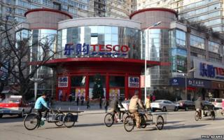 The Dandong Tesco