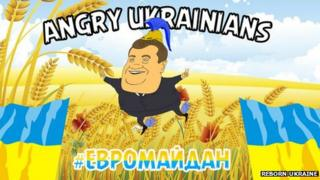 """Screenshot from the """"Angry Ukrainians"""" game"""