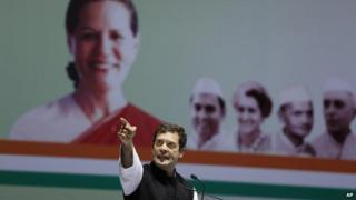 Rahul Gandhi, 17 Jan