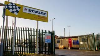 Dunlop Entrance