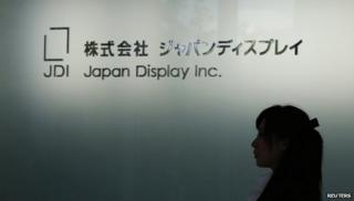 Japan Display logo with woman