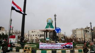 Centre of Yabroud on 17 March 2014