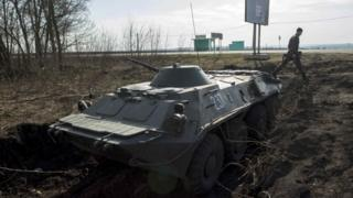 Russian armoured personnel carrier