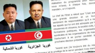 Screenshot of a doctored image of North Korean leader Kim Jong-un and Algerian leader Abdelaziz Bouteflika