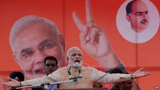 Narendra Modi campaign