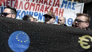 Greek Protestors Athens Anti-EU