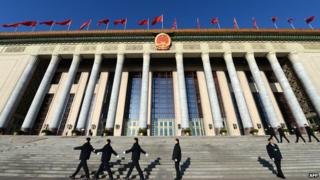 National People's Congress exterior