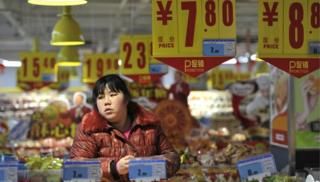 Chinese shopper in supermarket