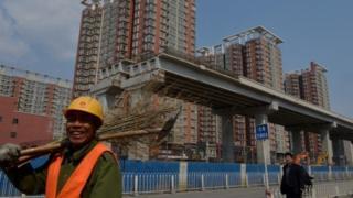 Beijing building