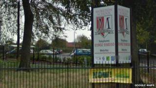 Moreton Community School