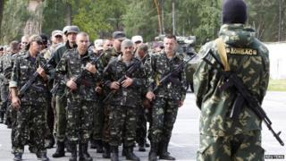 Recruitment of new Ukrainian National Guard reserves