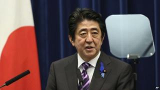 Mr Abe wants a permanent seat for Japan in the UN Security Council