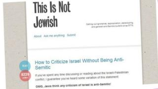 "A screengrab of the blog ""How to criticise Israel without being anti-Semitic"""