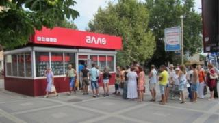 Crimean mobile phone shop