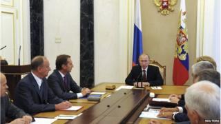 Russian leadership