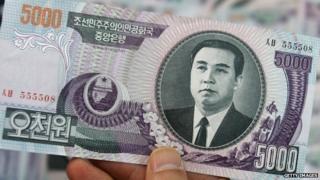 North Korean 5,000-won banknote showing Kim Il-sung in 2009