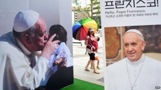 A poster for a photo exhibition of Pope Francis in Seoul