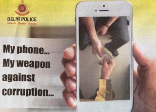 Delhi police ad