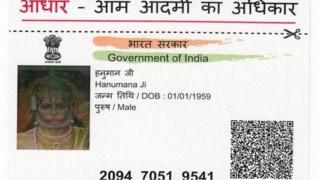 The ID card issued to Hindu god Hanuman