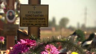 Konstantin Kuzmin's grave, taken on 18 September 2014