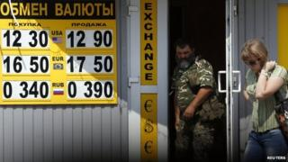Exchange bureau in Donetsk (file photo August 2014)