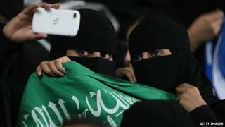 Saudi female football fans taking a selfie