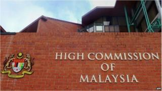 The High Commission of Malaysia building in Wellington