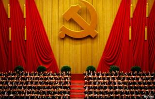 A party conference in Beijing on 12 September 2014