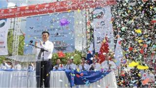 Chinese businessman Wang Jing and Nicaraguan officials during launch of construction work of canal. 22/12/2014