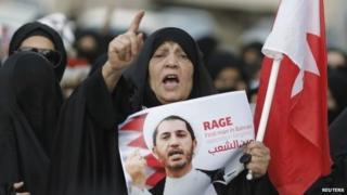 Shia women protest against the detention of Wefaq leader Sheikh Ali Salman in the village of Bilad al-Qadim, Bahrain