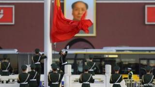 File photo: Tiananmen Square in Beijing