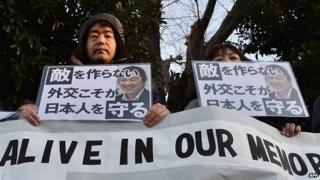 Silent rally for Kenji Goto, 1 February 2015