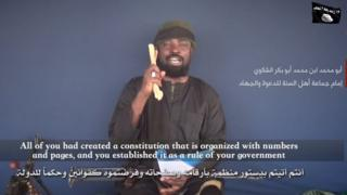 New video of Boko Haram leader Abubakar Shekau with Arabic and English subtitles