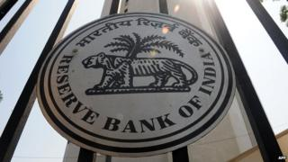 Reserve Bank of India sign