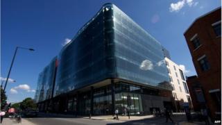 Guardian HQ