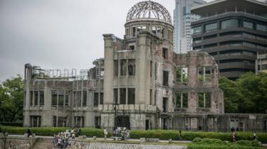 हिरोशिमा
