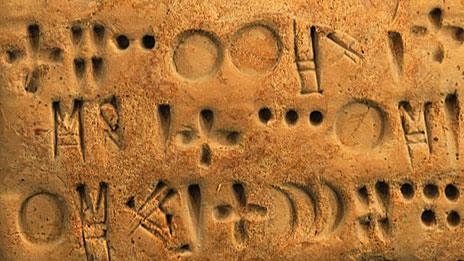 Breakthrough in world's oldest undeciphered writing