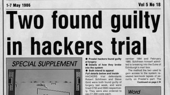 Archive of historic BT hack preserved