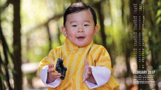 Bhutan's calendar baby prince